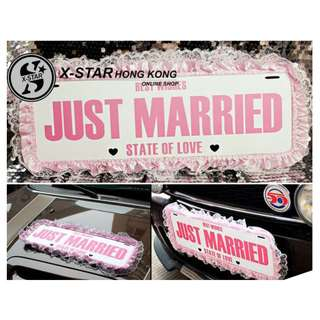 s138087- s138088 韓式婚車裝飾牌 裝飾花 車牌 婚禮 婚宴 粉紅/白色