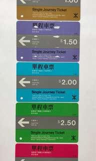 地鐵79年第一組有面值單程車票一套(五張)