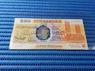 1990 Singapore 25th Years of Independence $50 Commemorative Banknote with Folder A 400672