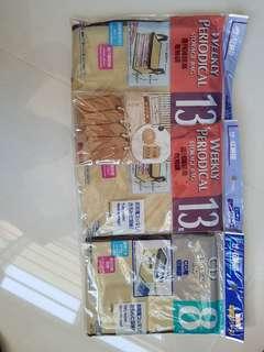 Magazine and CD storage bag, cork-tag