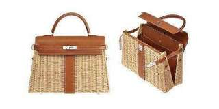 Limited Edition Kelly Inspired Vintage Picnic  Bag