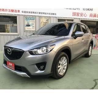 【SUM尼克汽車】2013 Mazda CX-5 AWD 2.0L