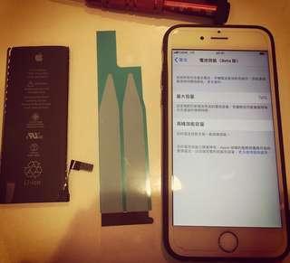 Iphone 換電