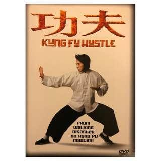 DVD - KUNGFU HUSTLE