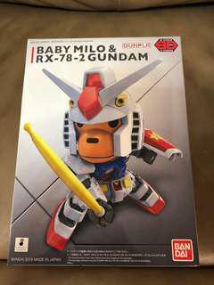 Baby Milo + SD Gundam