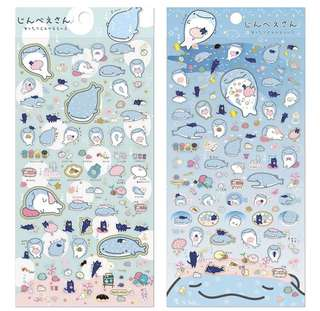 Jinbesan whale shark stickers
