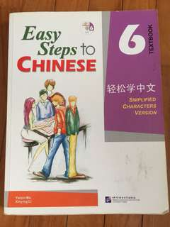 Easy Steps to Chinese 6 textbook with CD