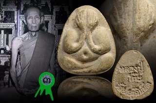 BE2518 Phra Pidta LP Toh Wat Pradochimplee