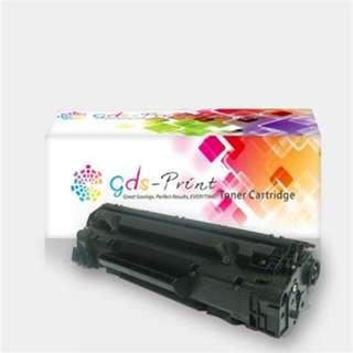 麗康墨盒HP CF279A 代用碳粉盒 半年保養M12W / M26A/ MFP M26nw 深水埗 / 荃灣店 取貨