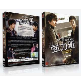 Detectives In Trouble / 强力班 (DVD)