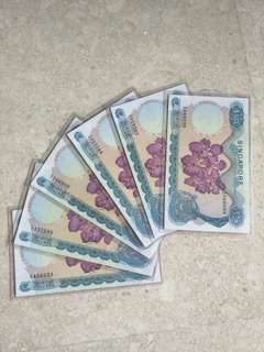 A LOT 6 PCS SINGAPORE $50 ORCHID LKS