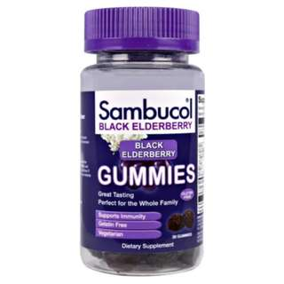 Sambucol Black Elderberry / 30 Gummies