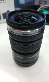 Olympus lens 12-50 mm