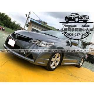 【FB搜尋桃園阿承】本田 超人氣CIVIC K12 2011年 1.8 灰色 二手車 中古車