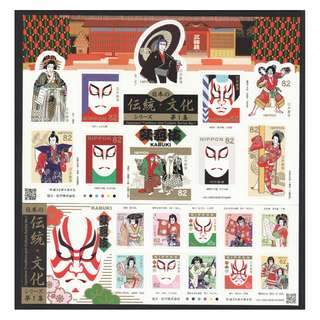 JAPAN 2018 JAPANESE TRADITION & CULTURE SERIES NO. 1 (KABUKI) 2 SOUVENIR SHEETS OF 10 STAMPS EACH IN MINT MNH UNUSED CONDITION