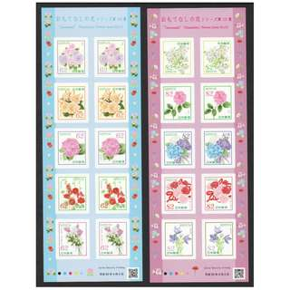 JAPAN 2018 'OMOTENASHI' (HOSPITALITY) FLOWERS SERIES 10 62 & 82 YEN SOUVENIR SHEET OF 10 STAMPS EACH IN MINT MNH UNUSED CONDITION