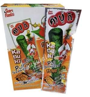 Thailand Snack