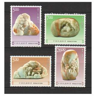 REP. OF CHINA TAIWAN 1998 ANCIENT CHINESE JADE ARTICLE COMP. SET OF 4 STAMPS IN MINT MNH UNUSED CONDITION