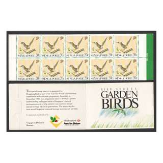 SINGAPORE 1991 CARE FOR NATURE SERIES BIRDS (COMMON TAILOR BIRD) BOOKLET OF 10 STAMPS SC#605a IN MINT MNH UNUSED CONDITION