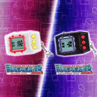 Digimon Pendulum 20th New Colour