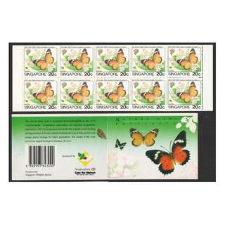 SINGAPORE 1993 CARE FOR NATURE SERIES BUTTERFLIES (PLAIN TIGER) BOOKLET OF 10 STAMPS SC#660a IN MINT MNH UNUSED CONDITION