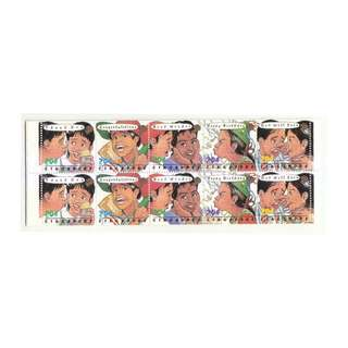 SINGAPORE 1993 GREETINGS BOOKLET PANE OF 10 STAMPS SC#649f IN MINT MNH UNUSED CONDITION