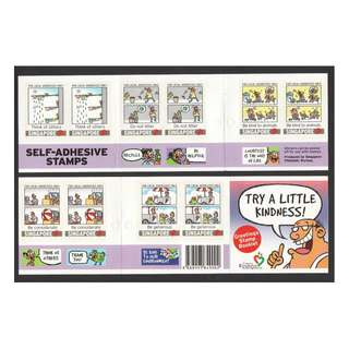 SINGAPORE 1999 GREETINGS KINDNESS (COMIC STRIPS) BOOKLET PANE OF 10 STAMPS SC#895 IN MINT MNH UNUSED CONDITION