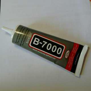 B7000 膠水 110ml 可黏金屬 壓克力 手機殼 熱縮片 耳環 貼鑽 手作工具 手作材料 B-7000