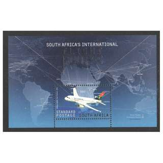 SOUTH AFRICA 2016 INT'L FLIGHT ROUTES (PLANE AIRBUS A320) SOUVENIR SHEET OF 1 STAMP IN MINT MNH UNUSED CONDITION