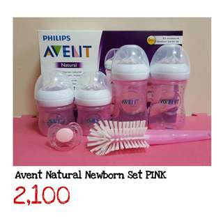 Avent Natural Newborn Set PINK