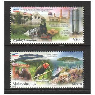 MALAYSIA 2018 TOURIST DESTINATION SERIES SABAH COMP. SET OF 2 STAMPS IN MINT MNH UNUSED CONDITION