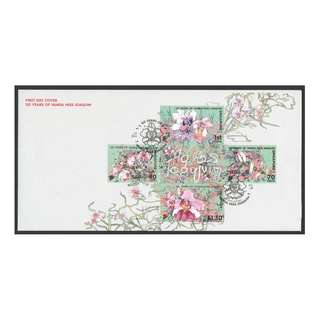 SINGAPORE 2018 125 YEARS OF ORCHID VANDA MISS JOAQUIM FIRST DAY COVER WITH COMP. SET OF 4 STAMPS
