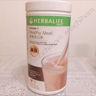 Herbalife shake 康寶萊營養蛋白素 瘦身減肥之選