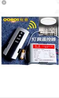 Ceiling lights remote control conversation kit