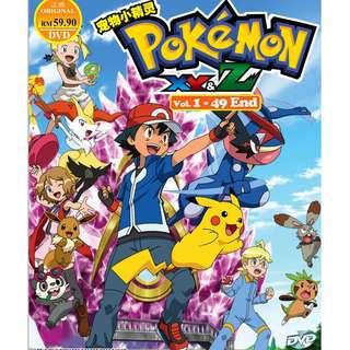 Pokemon XY & Z Vol.1-49 End 宠物小精灵 Anime DVD