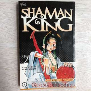 Komik M&C MNC Cabutan Satuan - Shaman King No 2 - Hiroyuki Takei
