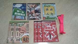 🚚 早报逗号 Zaobao Comma Magazine