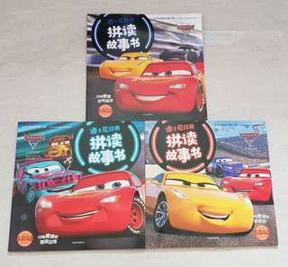 Disney Lighting Mcqueen 3 Chinese story books