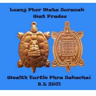 Thai Amulet - Lp Maha Surasak Wat Pradoo Wealth Turtle Phra Sakachai B.E 2561