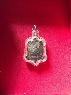 Lp Liew Phaya Tao Roon Turtle Sangkachai Heng Sen Heng 2539