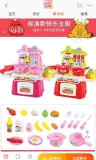 House play cooking kit