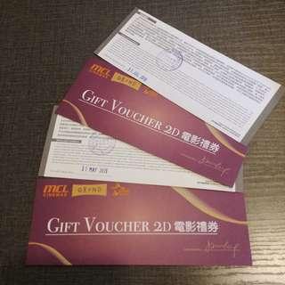 MCL Cinemas / Grand / Star Cinema 2D 電影禮券 Gift Voucher