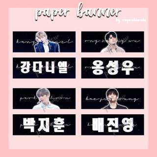 [FANPACK] WANNA ONE PAPER BANNER