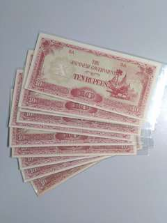 The Japanese Government Banknote Ten Rupees x10pcs