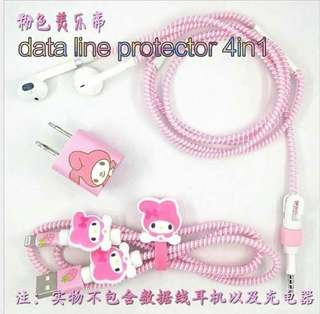 Cord Protector