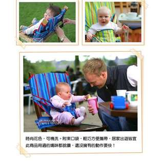 歐美totseat藍紅條紋餐椅安全背帶 攜帶型安全座椅 兒童餐椅 安全座椅套