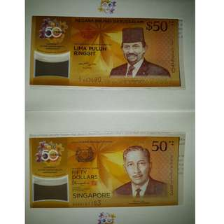Singapore-Brunei 50th Commemorative Note (LIMITED!!)