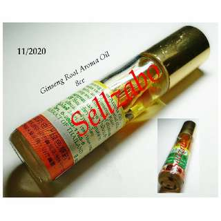 Ginseng Root Aroma Herbal Oil Roll On Headaches Giddy Dizzy Head Pain Refresh Refreshing Vomit Nauseous