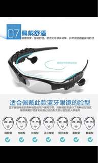 Bluetooth sunglasses super sales