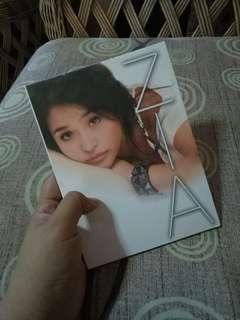 Zia Quizon's Self-titled Album: Zia